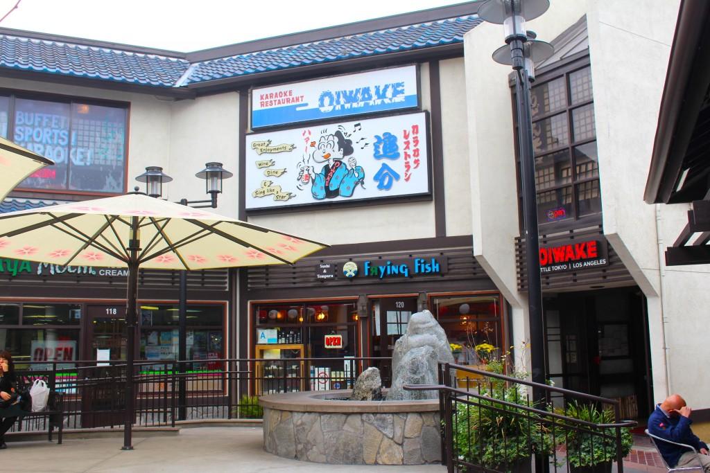 oiwake Japanese Restaurant in Little Tokyo