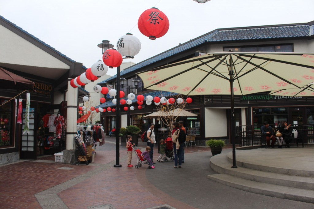 Japanese Mall Plaza in Little Tokyo Los Angeles