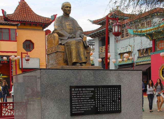 Statue of Dr. Sun Sat Yen a Chinese revolutionary 1st president and founding father of the Republic of China.