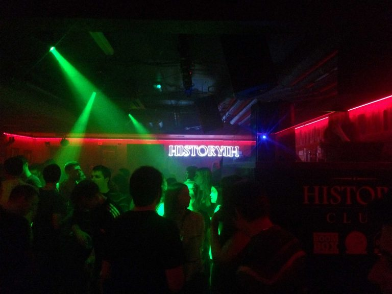 A snapshot of A nightclub in Zagreb Croatia